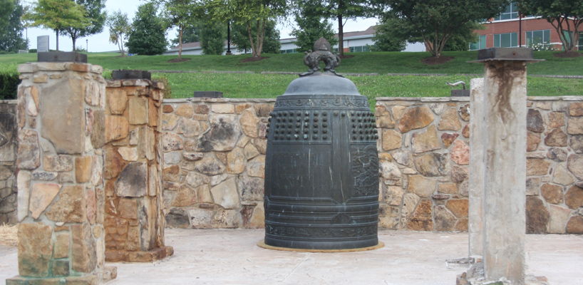 friendship bell in oak ridge
