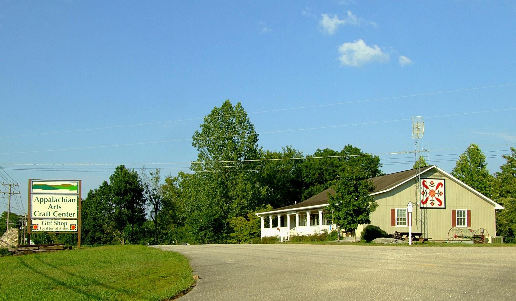 appalachian-arts-craft-center