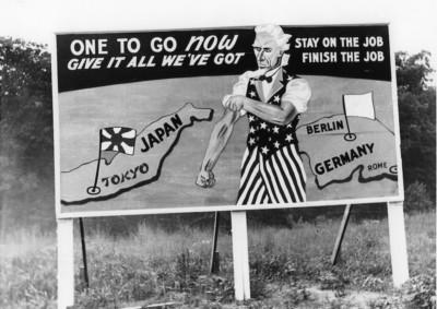 A billboard outside of Oak Ridge near the end of World War II.